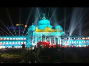 Karnataka celebrates 60th anniversary of 'Vidhan Soudha'