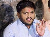 Centre withdraws Hardik Patel's security cover