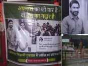 Who's behind Rahul's posters with Nizami, the man who questioned Modi's parentage?