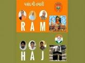 Gujarat witnesses 'communal' poster war: It's all about RAM, HAJ, RAVAN, MAR