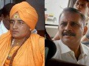 Malegaon blast case: MCOCA charges against Lt Col Purohit, Sadhvi Pragya dropped