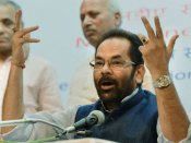 1,300 women from India to undertake Haj without male guardian: Mukhtar Abbas Naqvi