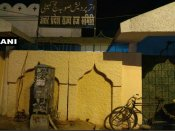 Haj house painted saffron: No one seems to be owning up responsibility