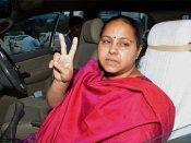 Delhi Court summons Misa Bharti in money laundering case