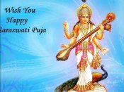 Saraswati Puja 2018 (Vasant Panchami): How to perform puja, what is needed