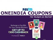 Bill Payments & Recharges 'Paytm Karo' Upto 100% Cashback*