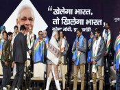 Khelo India School Games will highlight India's sporting talent: Modi