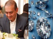 Post PNB scam, jewellery sector foresees ripple effect