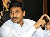 Jagan seeks TDP's support to move no-confidence motion against NDA over Andhra special status