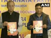 Tripura assembly elections 2018: Arun Jaitley releases BJP vision document in Agartala