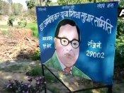 Statue politics reaches UP, B R Ambedkar's statue vandalised by miscreants in Meerut
