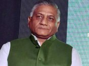 VK Singh to visit Iraq on April 1 to bring back the mortal remains of 39 Indians killed in Mosul