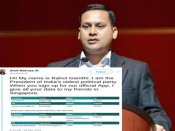 Now, BJP alleges data leak to Singapore on downloading Congress app