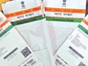 Aadhaar mandatory for TB patients availing cash benefits