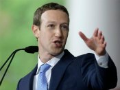 Zuckerberg's testimony before social-media unsavvy gerontocrats & shrewd politicians