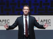 Mark Zuckerberg to explain how Facebook gets 'privacy focused'