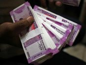 7th Pay Commission: Big announcement made on compensation, pension