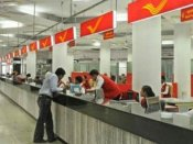 Post office savings account: You can avail full digital banking service