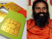 Patanjali SIM Card: How to get one, offers