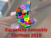 Mens' rights NGO enters poll fray in Karnataka