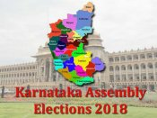 Karnataka polls: The HD Kote jinx and why no party retains the seat successively