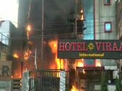 Charbagh Hotel fire accident: FIR registered against owners & workers of hotel