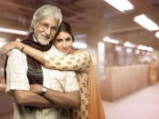 Amitabh Bachchan's jewellery ad with daughter: Bank union calls it disgusting
