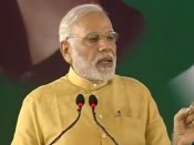 PM to meet beneficiaries of Centre and state govt's schemes on July 7 in Jaipur