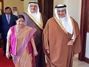 Sushma Swaraj meets Crown Prince of Bahrain, discusses bilateral ties