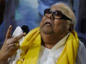 Centre decides to accord state funeral to M Karunanidhi: MHA