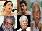 UPA prepared list of 128 naxal friendly outfits, arrested sympathisers were part of it: Report