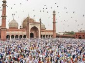 Eid al-Adha 2018: When is Bakra Eid? Importance and its significance