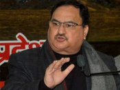 22 new AIIMS to come up across the country: Nadda