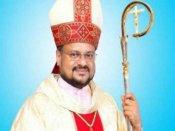 Kerala nun rape case: Bishop Franco Mulakkal temporarily removed by Vatican