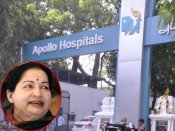 No CCTV footage of Jayalalithaa's hospital stay available, Apollo tells probe panel