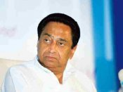 Kamal or Kamal Nath? MP election results outcome remained suspense till late night