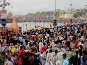 Kumbh: UP govt bans all marriages in Allahabad between Jan and March 2019