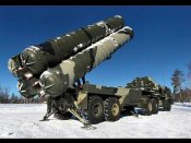 What is the 'game changer' S-400 Triumf anti-aircraft missile system?