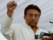 Commission formed to record Musharraf's statement in treason case