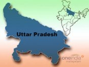 Uttar Pradesh holiday list 2019