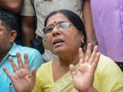 Muzaffarpur shelter home case: Manju Verma sent to 14-days judicial custody