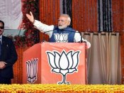 Rajasthan Election: India will neither forget 26/11, nor the perpetrators, says Modi in Bhilwara