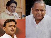 Opposition meeting in Delhi : Mulayam Singh Yadav likely to attend; Mayawati, Akhilesh may skip