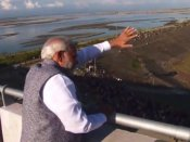 PM Modi inaugurates Bogibeel bridge in Assam