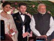 Delhi: Modi attends Priyanka Chopra-Nick Jonas' wedding reception