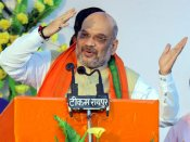 Amit Shah doing well, will be discharged soon: BJP