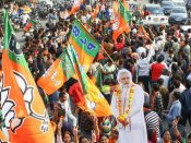 BJP looking for catchy slogan for 2019 Lok Sabha polls that can easily be chanted