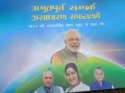 MJ Akbar on booklet; MEA says nothing to do with Pravasi Bharatiya Diwas