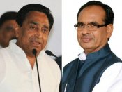 Congress manages to get its Speaker and deputy Assembly Speaker elected in MP
