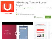 U-Dictionary: The most trending app of 2018